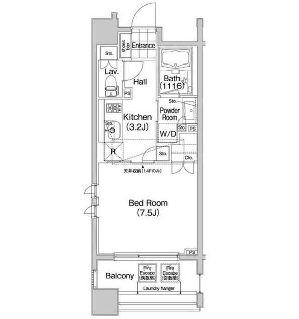 コンフォリア笹塚1202号室