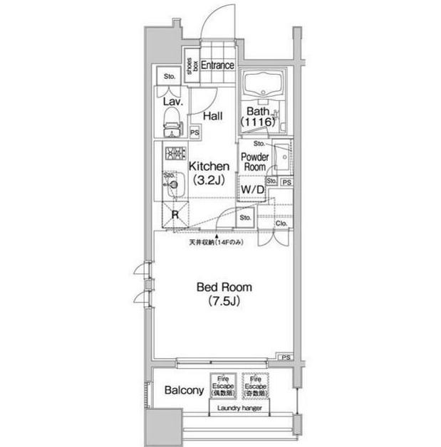 コンフォリア笹塚1302号室