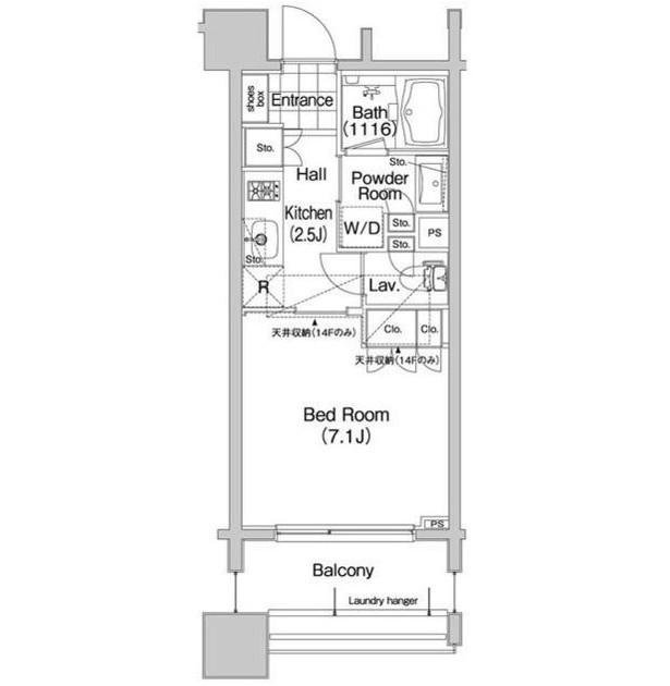 コンフォリア笹塚805号室