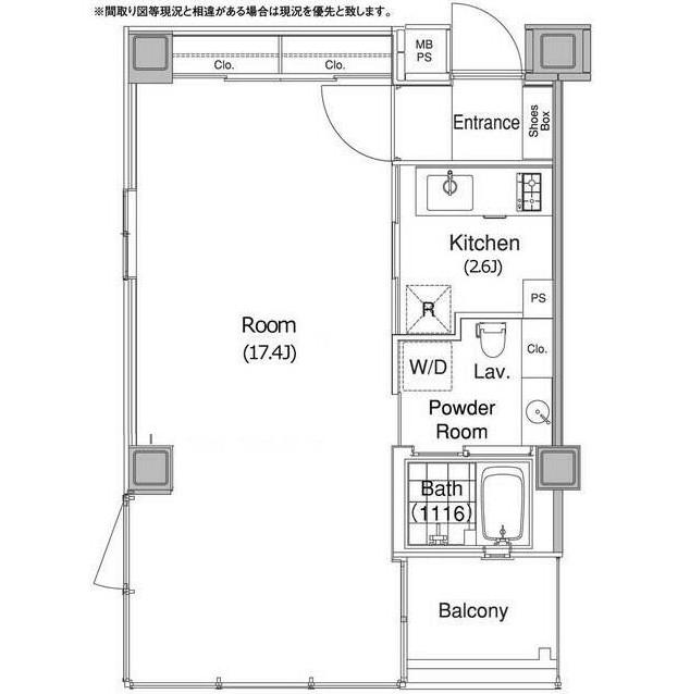 エルスタンザ代官山102号室