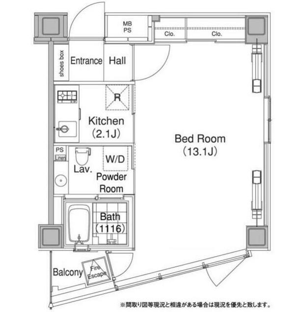 エルスタンザ代官山601号室
