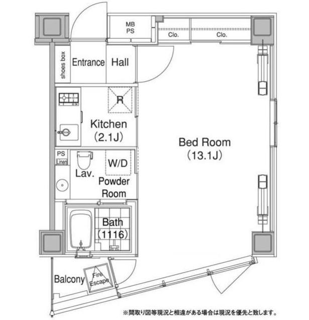 コンフォリア代官山701号室
