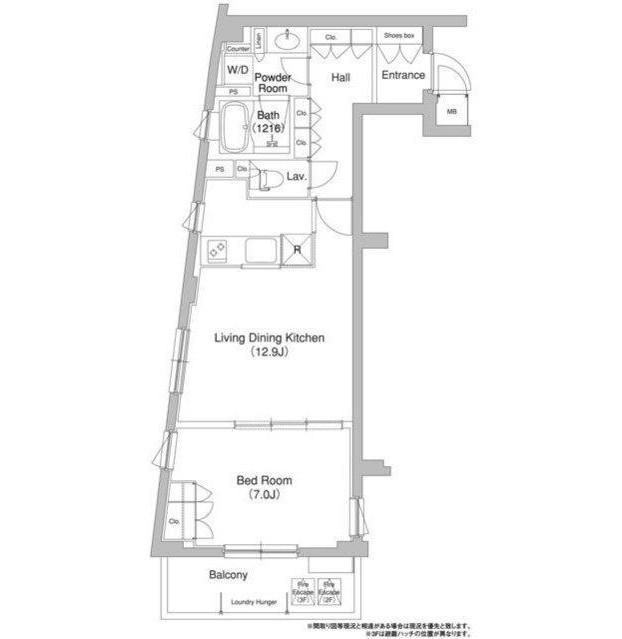 コンフォリア原宿212号室