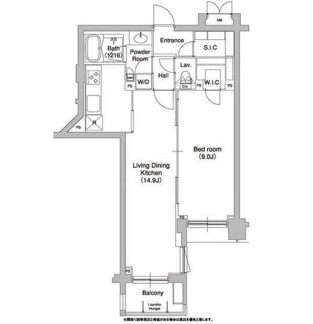 コンフォリア原宿605号室