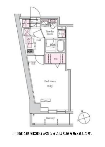 アーバネックス三田406号室