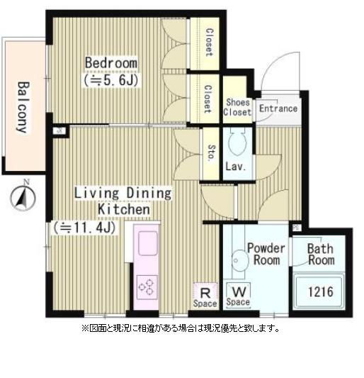 ファレール笹塚501号室