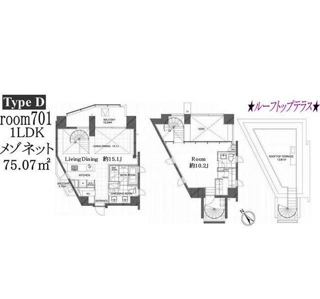 コートモデリア広尾701号室
