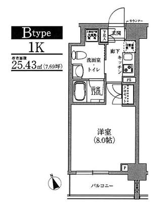 ホームズR四谷203号室