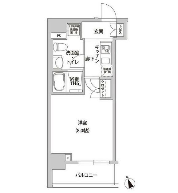 ホームズR四谷204号室