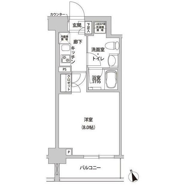 ホームズR四谷302号室