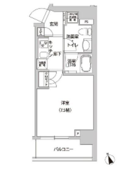 ホームズR四谷401号室