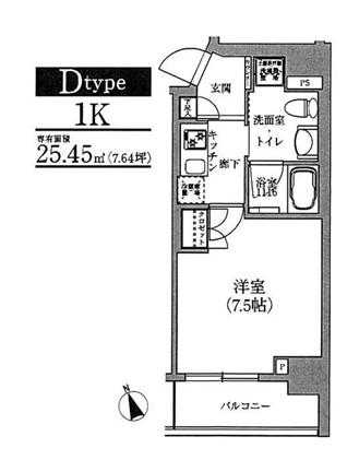 ホームズR四谷701号室