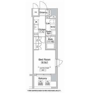 エミネンス高輪台1105号室
