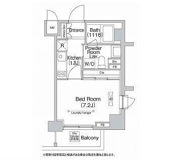 エミネンス高輪台1106号室