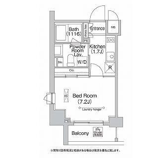エミネンス高輪台1107号室