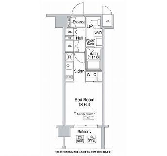 エミネンス高輪台204号室