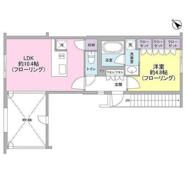 レグノ・コラージュ204号室