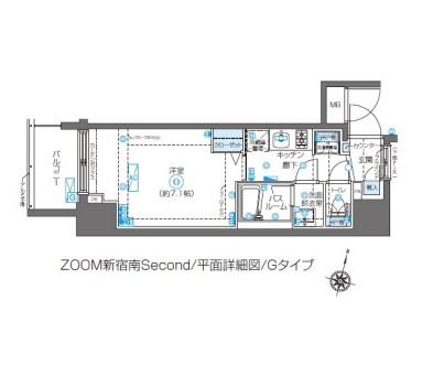 ZOOM新宿南Second1205号室