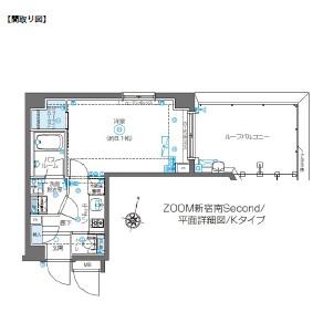 ZOOM新宿南Second402号室
