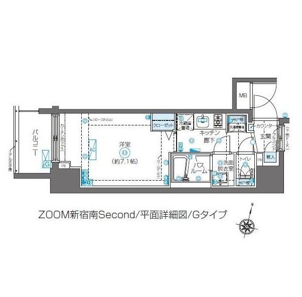 ZOOM新宿南Second407号室