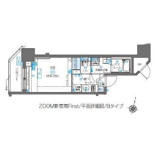 ZOOM新宿南First1102号室