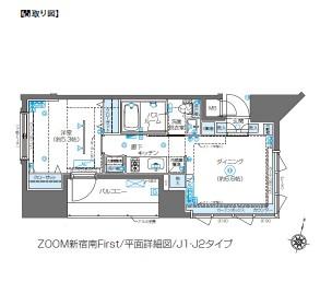 ZOOM新宿南First1103号室