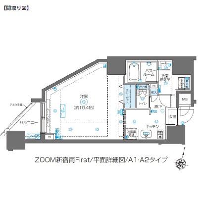 ZOOM新宿南First1201号室