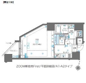 ZOOM新宿南First1301号室