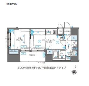 ZOOM新宿南First202号室