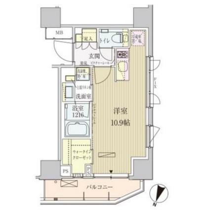 パークアクシス赤坂見附606号室