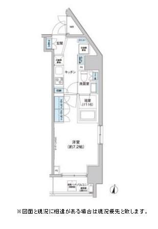 クレヴィアリグゼ西新宿1301号室