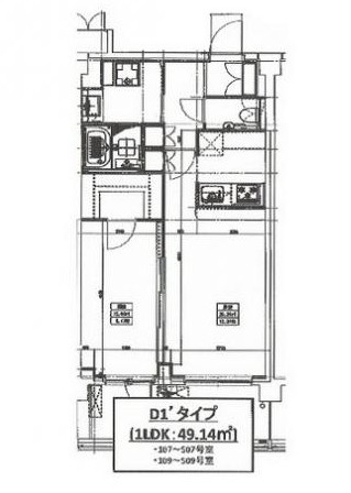 ヒューリックレジデンス新宿戸山106号室
