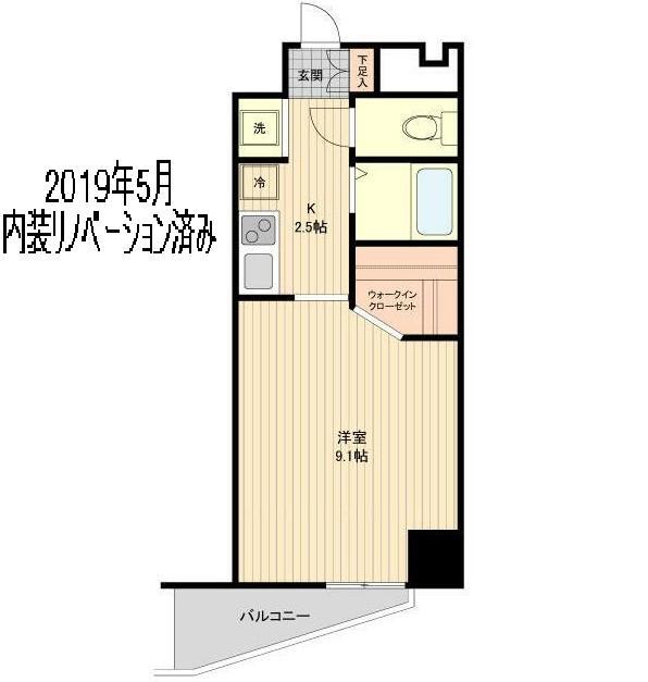 コスモリード幡ヶ谷605号室