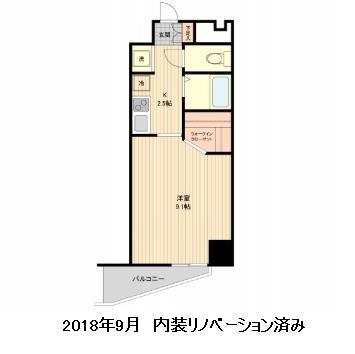 コスモリード幡ヶ谷805号室