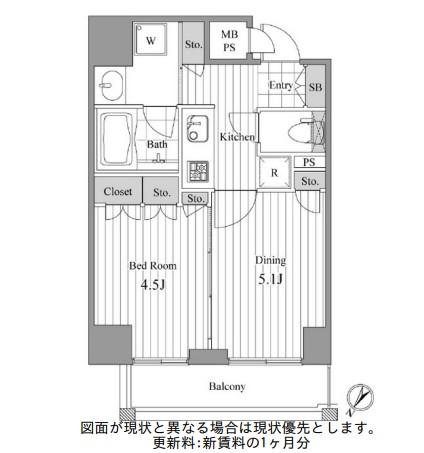 NCRe新宿中央公園404号室