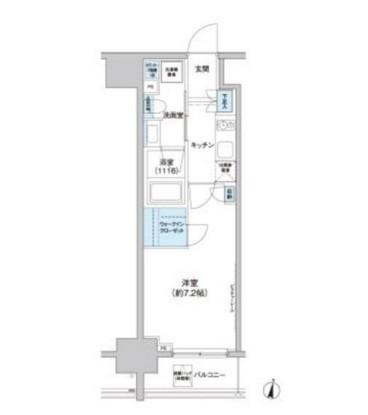 クレヴィアリグゼ西新宿602号室